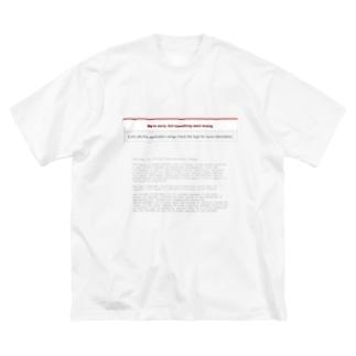 Error on Rails Big silhouette T-shirts