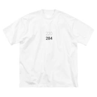 友愛数284 Big silhouette T-shirts