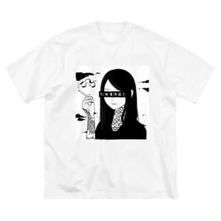 目隠し Big silhouette T-shirts