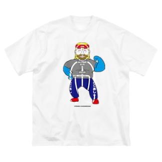 よシまるシンの架空似顔絵図人間2.1 Big silhouette T-shirts