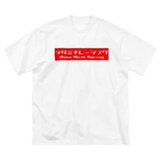 シタミチレーシング Big silhouette T-shirts