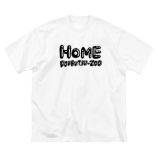 HOME ロゴ Big silhouette T-shirts