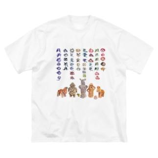 アワ歌(ヲシテ文字)とハニワ Big silhouette T-shirts