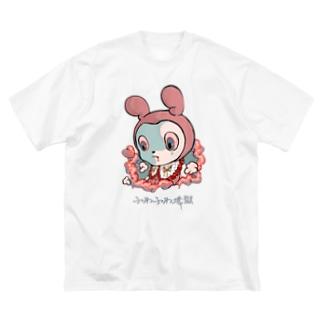 ふわふわ地獄シャツ うさぎ Big silhouette T-shirts