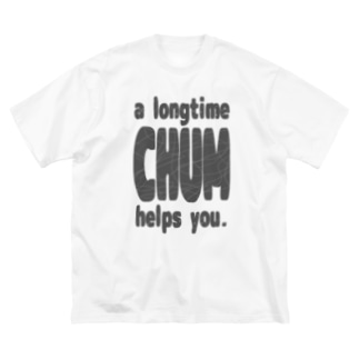 なかよしちゃむ Big silhouette T-shirts