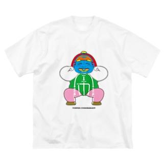よシまるシンの架空似顔絵図人間7.1 Big silhouette T-shirts
