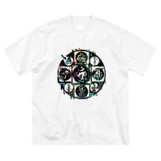 金剛種子曼荼羅 Big T-shirts