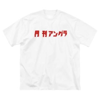 月刊アングラVOL.10  Big silhouette T-shirts
