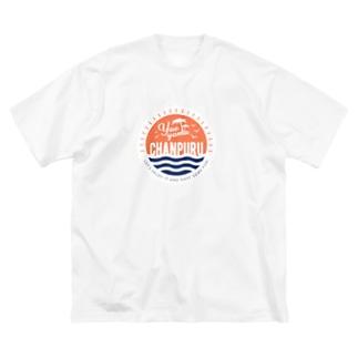 やえやまチャンプルー公式グッズ Big silhouette T-shirts