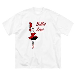 バレエ キトリ Big silhouette T-shirts