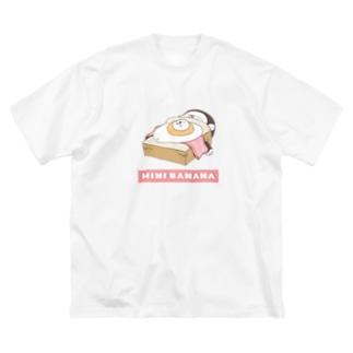 MINI BANANA トースト Big silhouette T-shirts