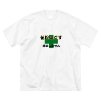 花粉症マーク Big silhouette T-shirts