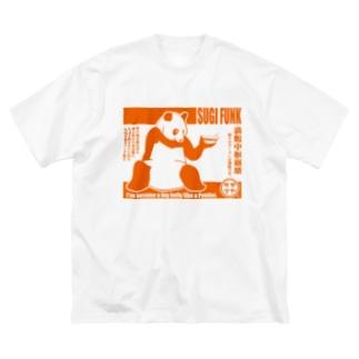 玉手屋2・発売記念グッズ『スギファンク』 Big silhouette T-shirts