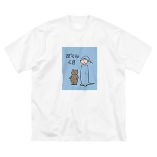ぼくのくま Big silhouette T-shirts