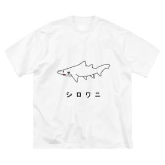 シロワニ Big silhouette T-shirts