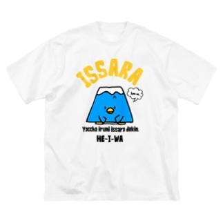 あきらめましょう Big silhouette T-shirts