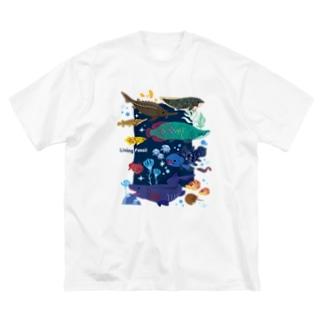 生きた化石たち Big silhouette T-shirts
