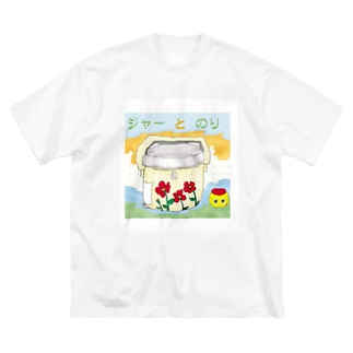 炊飯ジャーとのり Big silhouette T-shirts