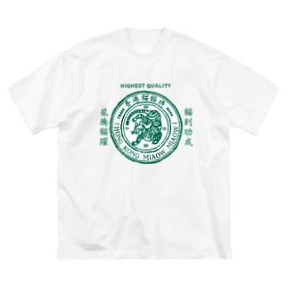 小野寺 光子 (Mitsuko Onodera)の「香港猫猫牌」シリーズ Big Silhouette T-Shirt