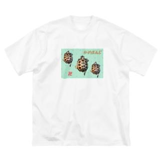 「かめまんじ」ロシアリクガメのサロンちゃんグッズ Big silhouette T-shirts