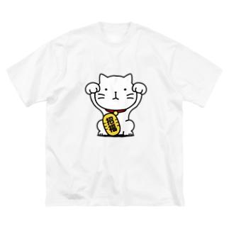 招き猫! Big silhouette T-shirts