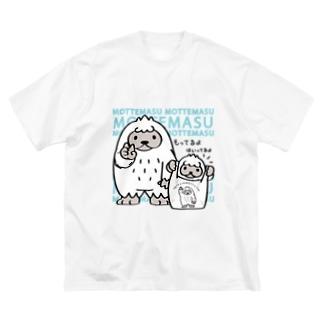 CT111 YETI is yeah*A*エコバッグもってます Big silhouette T-shirts