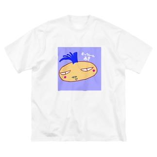 おじじなるらぶの♯💕モンクレールあき🎶💕愛の不時着w Big Silhouette T-Shirt