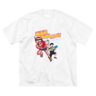 ハッピーソンクラン Big silhouette T-shirts