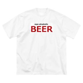 ノンアルコールビール ビール Big silhouette T-shirts