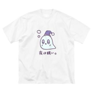 やる気はあるけど。 Big silhouette T-shirts