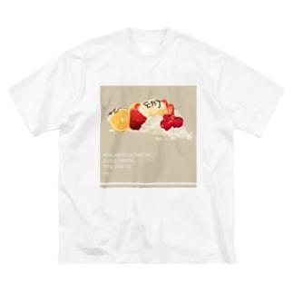 甘いものは美味しい Big Silhouette T-Shirt