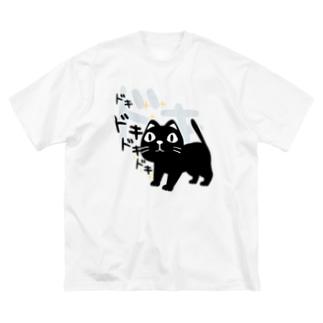 CT120 やみねこ、ろっぽのドキドキA Big silhouette T-shirts