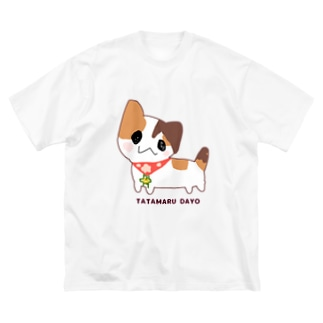 TATAMARU DAYO Big Silhouette T-Shirt