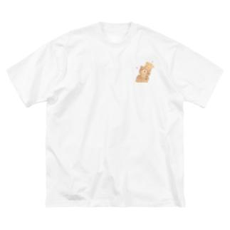 ずっと味方なくま Big silhouette T-shirts