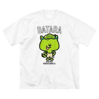 ダタラッシュ Big silhouette T-shirts