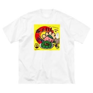 ボン(チ)カレー Big silhouette T-shirts