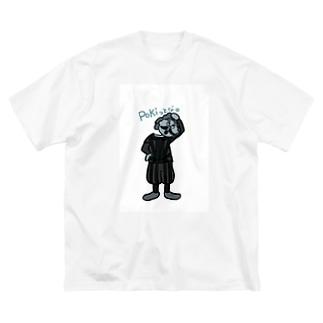 ポキポキ Big silhouette T-shirts
