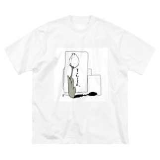 チューリップ。 Big silhouette T-shirts