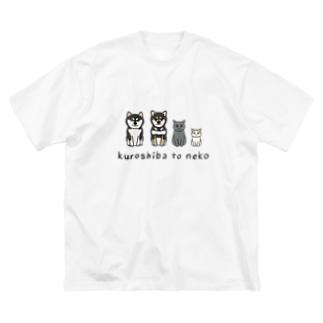 kuroshiba to neko Big silhouette T-shirts