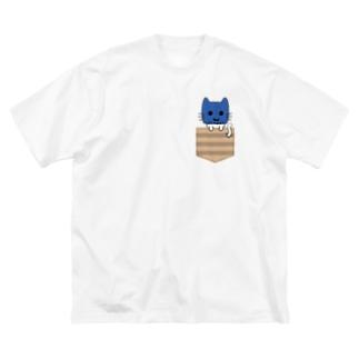 ぽけっとマスクにゃん Big silhouette T-shirts