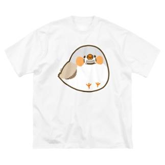 まるっこいキンカチョウさん Big silhouette T-shirts