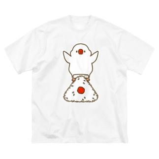 梅おにぎりと白文鳥さん Big silhouette T-shirts
