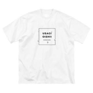うさぎおいしいかのやま Big silhouette T-shirts