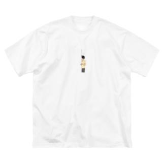 ハップのニヤニヤ Big silhouette T-shirts