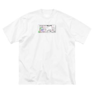 ハワイへのファーストクラス航空券 Big silhouette T-shirts