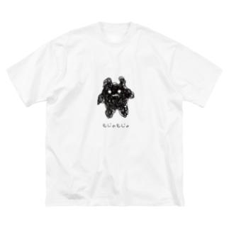 もじゃもじゃ Big silhouette T-shirts