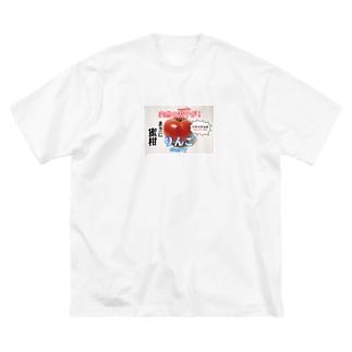 情報量の多いトマト Big silhouette T-shirts