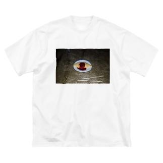 野生のオムライス Big silhouette T-shirts