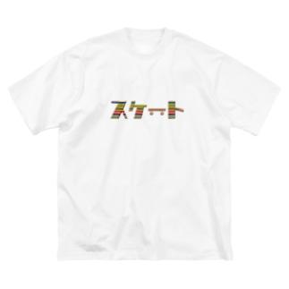 スケート Big silhouette T-shirts