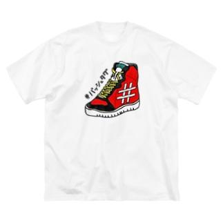 バッシュタグ#4 Big silhouette T-shirts